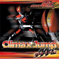 仮面ライダー電王 主題歌CD 画像
