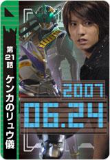 21-card.jpg
