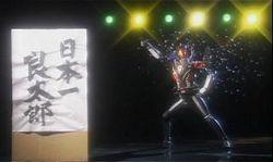 仮面ライダー電王、絶好調!