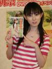 秋山莉奈DVD発売時1画像