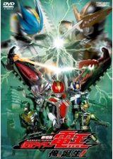 仮面ライダー電王劇場版DVD