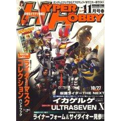 Newtype THE LIVE (ニュータイプ・ザ・ライブ) 2007年 11月号